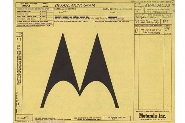 Легендарното лого на Motorola става на 63 години