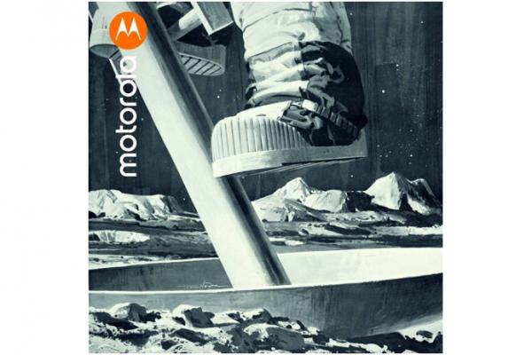 Еден гигантски чекор за Motorola