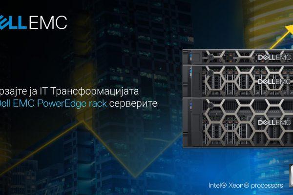 Dell EMC PowerEdge R740 – Сервер оптимизиран за ефикасно распоредување на работното оптоварување