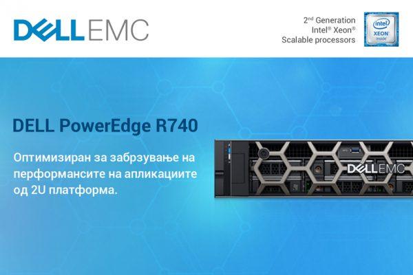 Dell EMC PowerEdge R740 – Сервер со моќни перформанси, автоматизирано управување и вградена безбедност
